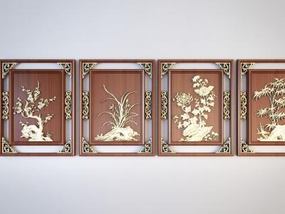 中式梅蘭竹菊浮雕掛畫墻飾模型3d模型