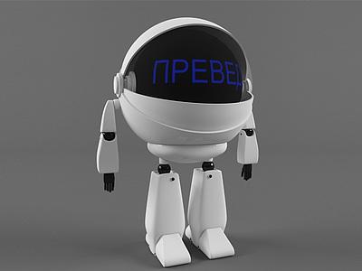 3d現代簡約機器人模型