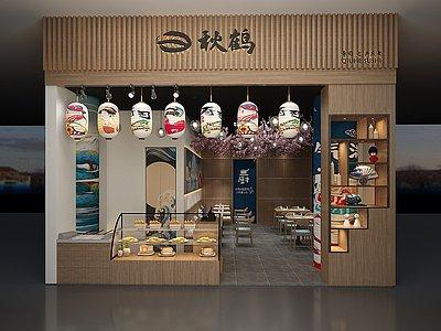 秋鶴壽司店3d模型