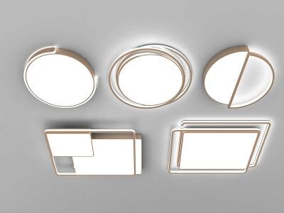 現代風格吸頂燈模型3d模型