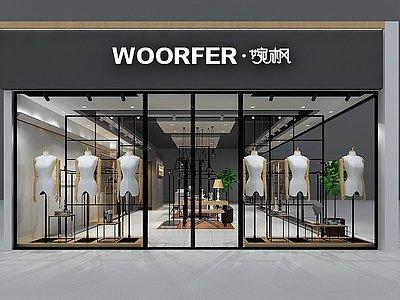 服裝店模型3d模型