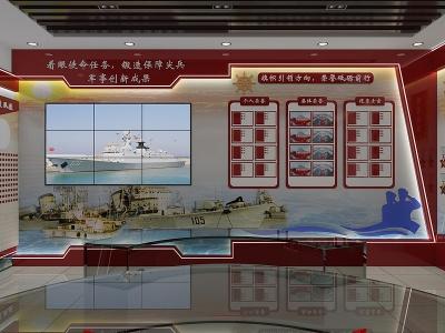 部隊黨建室模型3d模型