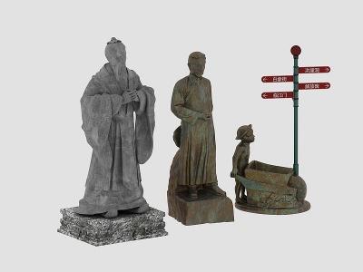 雕塑模型3d模型