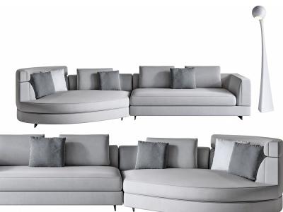 現代多人轉角沙發模型3d模型