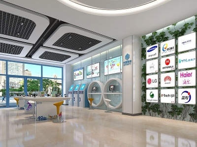 營業廳模型3d模型