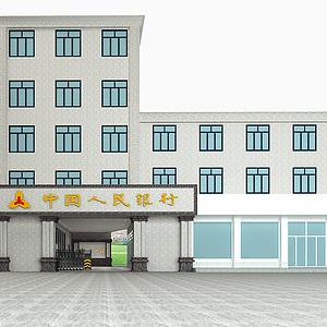 银行建筑门头3d模型