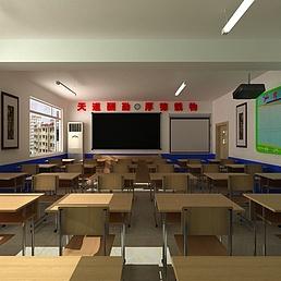 教室整体模型