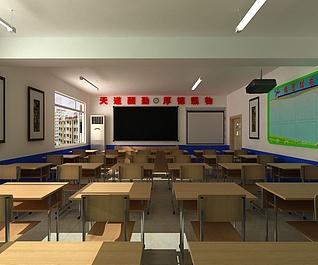 教室工装模型
