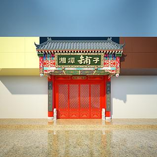 湘潭铺子古色门头整体模型