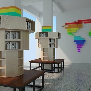 书屋整体模型