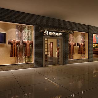 现代中式服装店整体模型