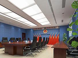 检察院会议办公室整体模型