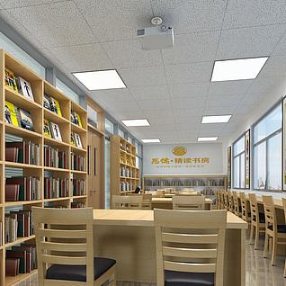 小型阅读室3d模型