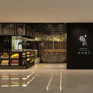 海南风情餐厅整体模型