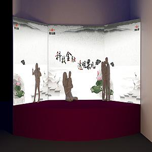 活动策划、展览展架、舞美3d模型