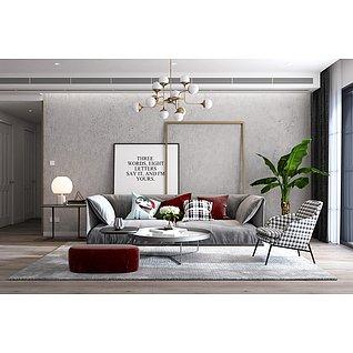 现代沙发组合家装模型