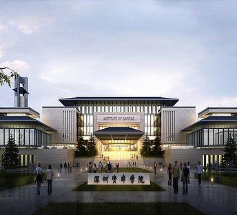 深圳资本学苑教学楼建筑