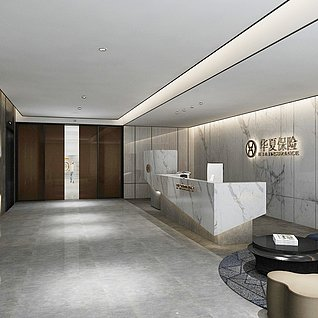 华夏保险大厅前台3d模型