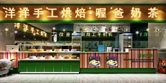 烘焙店3D模型