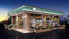 西餐披萨店3D模型