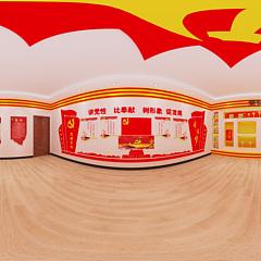 党建展厅整体模型