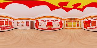 党建展厅全景模型