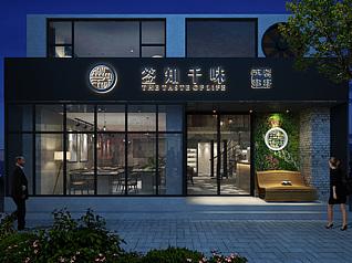 成都串串餐厅3d模型