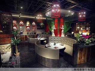 京剧餐厅3d模型