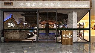 工业风商业空间餐厅3d模型