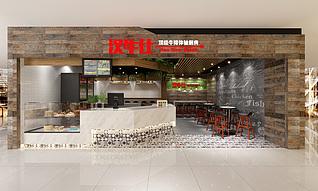 牛排餐厅3d模型