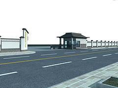 門衛圍墻3D模型