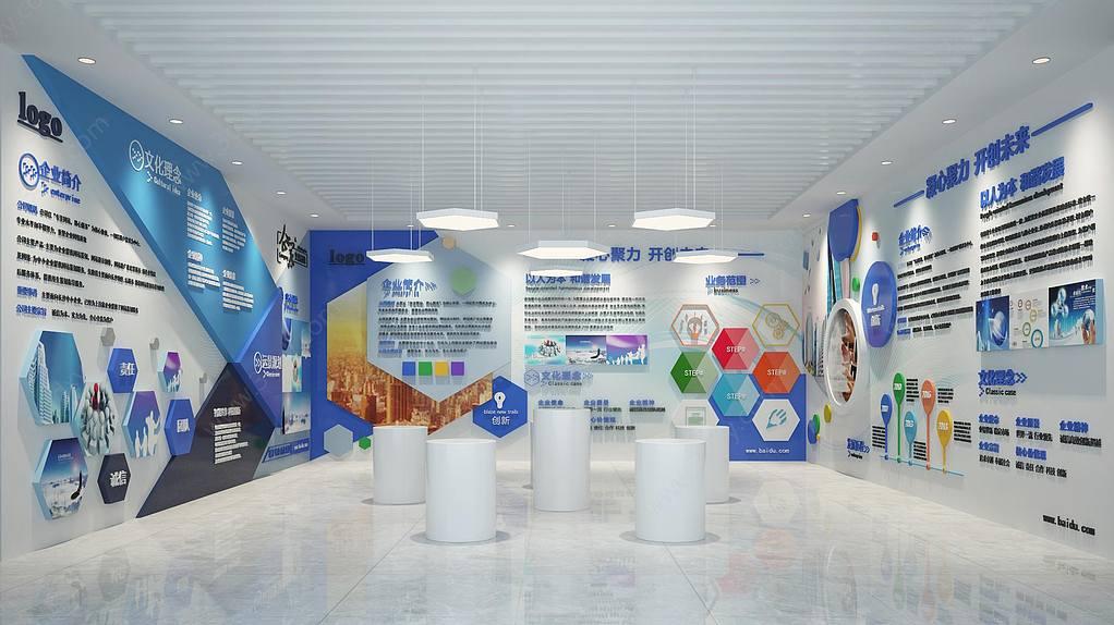 企业文化墙公司展厅