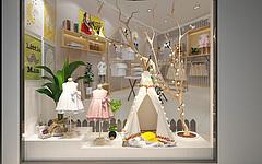 现代童装橱窗3D模型