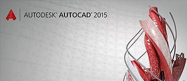 AutoCAD軟件