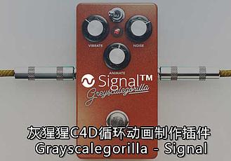 灰猩猩C4D循環動畫制作插件 Grayscalegorilla – Signal v1.0 for Cinema 4D+教程
