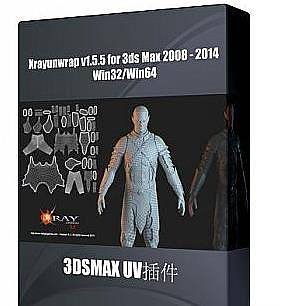 3DSMAX UV貼圖制作插件Xrayunwrap|Xrayunwrap v1.5.5 for 3ds Max 2008 - 2014