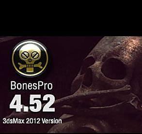 骨骼蒙皮插件Bones PRO 4.52|3D-IO Bones PRO Ver 4.52 For 3Ds Max 2012x64