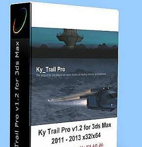 Ky Trail Pro v1.2 for 3ds Max 2011 - 2013 x32/x64|3DSMAX拖尾插件Ky Trail Pro
