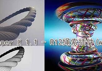 Reeper X 1.1 For C4D R12(繩索插件win)