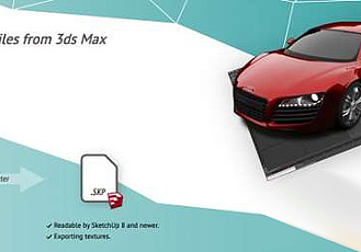 3DS MAX模型文件轉換導入SimLab插件 Simlab 3DSMAX SKP Exporter v9.0.2