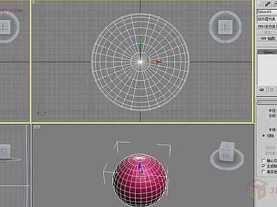 【建模技巧】3D MAX籃球建模實例