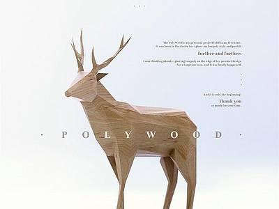 【創意分享】Low Poly風格的木雕