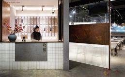 【创意分享】上海八零后面馆