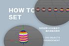如何設置C4D對象多個橫向或縱向排列