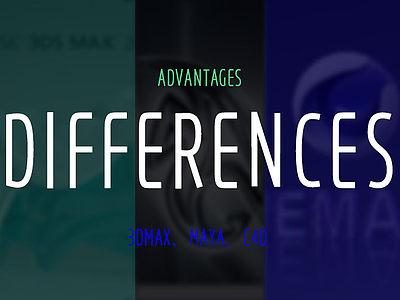 3DMAX、MAYA、C4D優勢及區別