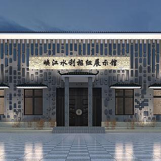 博物馆3d模型