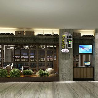 特色餐厅整体模型