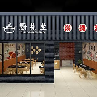 餐饮店整体模型