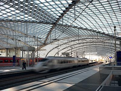 <font class='myIsRed'>火車</font>站整體模型
