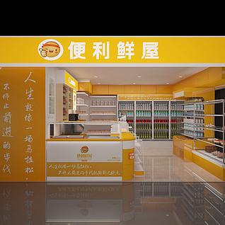 便利店3d模型